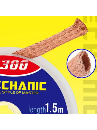 Оплетка для снятия припоя Mechanic R300 1515, ширина 1,5 мм, длина 1,5 метра